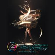 初音ミクシンフォニー 〜Miku Symphony 2020 オーケストラライブ CD