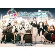 初音ミクシンフォニー 〜Miku Symphony 2020 オーケストラライブ Blu-ray