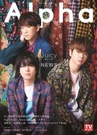 TVガイドAlpha EPISODE JJ【表紙:NEWS】[TVガイドMOOK]