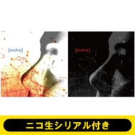 《ニコ生シリアル付き/全額内金》 [evolve] 【初回生産限定盤】+【通常盤】