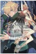 Fate/Grand Order -Epic of Remnant-亜種特異点IV 禁忌降臨庭園 セイレム 異端なるセイレム 3: IDコミックス / REXコミックス