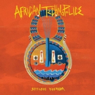 African Technopolice (アナログレコード)