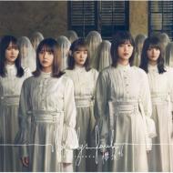 1st シングル『Nobody's fault』 【初回仕様限定盤 TYPE-B】(+Blu-ray)