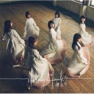 1st シングル『Nobody's fault』 【初回仕様限定盤 TYPE-D】(+Blu-ray)