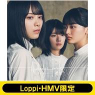 《Loppi・HMV限定 生写真セット付》 1st シングル『Nobody's fault』 【初回仕様限定盤 TYPE-A】(+Blu-ray)