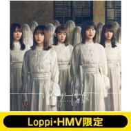 《Loppi・HMV限定 生写真セット付》 1st シングル『Nobody's fault』 【初回仕様限定盤 TYPE-B】(+Blu-ray)