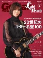 Guitar Magazine Laidback Vol.5 リットーミュージックムック
