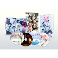 「荒ぶる季節の乙女どもよ。」DVD-BOX