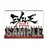 EXILE 2021 カレンダー / 壁掛け