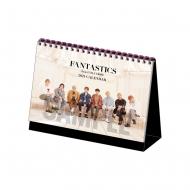 FANTASTICS 2021 カレンダー / 卓上