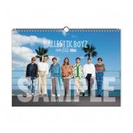 BALLISTIK BOYZ 2021 カレンダー / 壁掛け