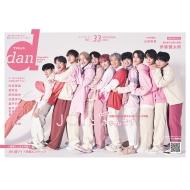 TVガイドdan[ダン]vol.33【表紙:JO1】[TOKYO NEWS MOOK]