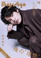 BoyAge‐ボヤージュ‐ vol.13【表紙:岡田健史】[カドカワエンタメムック]