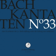 カンタータ集 第33集〜第102番、第69番a ルドルフ・ルッツ&バッハ財団管弦楽団