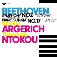 交響曲第6番『田園』4手ピアノ版、ピアノ・ソナタ第17番『テンペスト』 マルタ・アルゲリッチ、テオドシア・ヌトコウ
