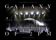 """2PM ARENA TOUR 2016""""GALAXY OF 2PM""""TOUR FINAL in 大阪城ホール 【完全生産限定盤】(Blu-ray+DVD)"""