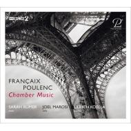 プーランク:フルート・ソナタ、フランセ:三重奏曲、他 サラ・ルメール、ジョエル・マローシ、ウルリッヒ・ コエッラ