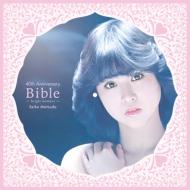 Seiko Matsuda 40th Anniversary Bible -bright moment-【完全生産限定盤】(ピクチャーディスク仕様/2枚組アナログレコード)
