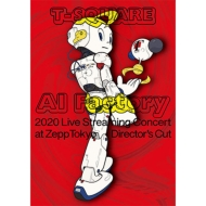T-square 2020 Live Streaming Concert Ai Factory At Zepptokyo ディレクターズカット完全版(DVD 2枚組)