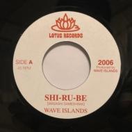 Shi-Ru-Be (7インチシングルレコード)