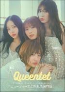 Queentet Beauty Book