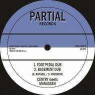 Foot Pedal Dub (10インチシングルレコード)