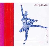 ラプソディア 【完全初回プレス限定生産】(アナログレコード)
