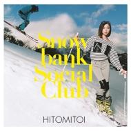 Snowbank Social Club (ホワイト・ヴァイナル仕様/2枚組アナログレコード)