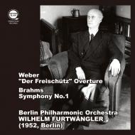 ブラームス:交響曲第1番、ウェーバー:『魔弾の射手』序曲 ヴィルヘルム・フルトヴェングラー&ベルリン・フィル(1952)(平林直哉復刻)