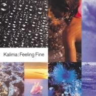 Feeling Fine<紙ジャケット>