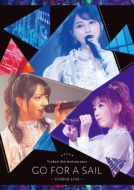 "TrySail 5th Anniversary ""Go for a Sail"" STUDIO LIVE 【完全生産限定盤】"