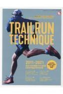 Run+trail別冊 「絶対に知っておきたい! トレイルランニングテクニック」 サンエイムック