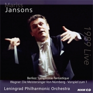 Berlioz Symphonie fantastique, Wagner, Sibelius : Mariss Jansons / Leningrad Philharmonic (1989 Tokyo)