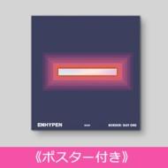 《ポスター付き》 BORDER: DAY ONE (DUSK Ver.)