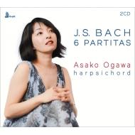 6つのパルティータ 全曲 小川麻子(チェンバロ)(2CD)