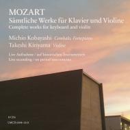 クラヴィーアとヴァイオリンのための作品全集 小林道夫(チェンバロ、フォルテピアノ)、桐山建志(ヴァイオリン)(8CD)