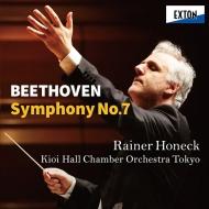 Beethoven Symphony No.7, Romance No.1, Mozart Symphony No.25 : Rainer Honeck(Vn)/ Kioi Hall Chamber Orchestra Tokyo