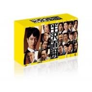 半沢直樹(2020年版)-ディレクターズカット版-DVD-BOX
