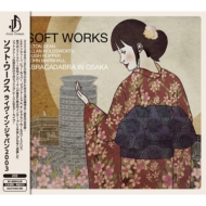 ABRACADABRA IN OSAKA : ライヴ・イン・ジャパン2003 (2CD)【帯・解説付き国内盤仕様輸入盤】