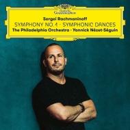 交響曲第1番、交響的舞曲 ヤニク・ネゼ=セガン&フィラデルフィア管弦楽団(MQA/UHQCD)