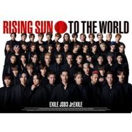 RISING SUN TO THE WORLD【初回生産限定盤】(+DVD)