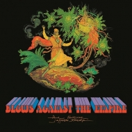 Blows Against The Empire -50th Anniversary【2020 RECORD STORE DAY BLACK FRIDAY 限定盤】(グリーンマーブルヴァイナル仕様/アナログレコード)