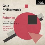プロコフィエフ:交響曲第5番、ミャスコフスキー:交響曲第21番『交響幻想曲』 ワシリー・ペトレンコ&オスロ・フィル
