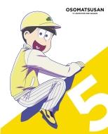 おそ松さん 第3期 第5松