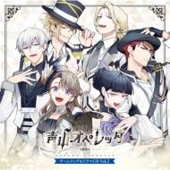「青山オペレッタ」チームソング&ドラマCD Vol.2
