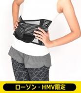 最新版 腰スッキリ 3Dウルトラ加圧サポーター極 BOOK Mサイズ【ローソン・HMV限定】