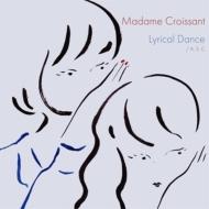 Lyrical Dance / A.S.C.(7インチシングルレコード)