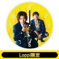 アクリル時計【Loppi限定】/ 映画「太陽は動かない」