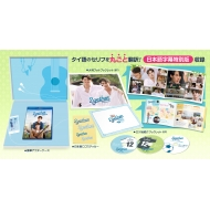 2gether Blu-ray BOX【初回生産限定版】
