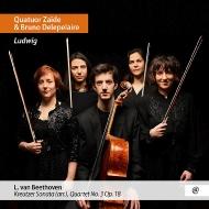 ヴァイオリン・ソナタ第9番『クロイツェル』弦楽五重奏版、弦楽四重奏曲第3番 ツァイーデ四重奏団、ブリュノ・ドルプレール